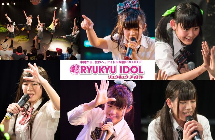 ryukyu_1bell