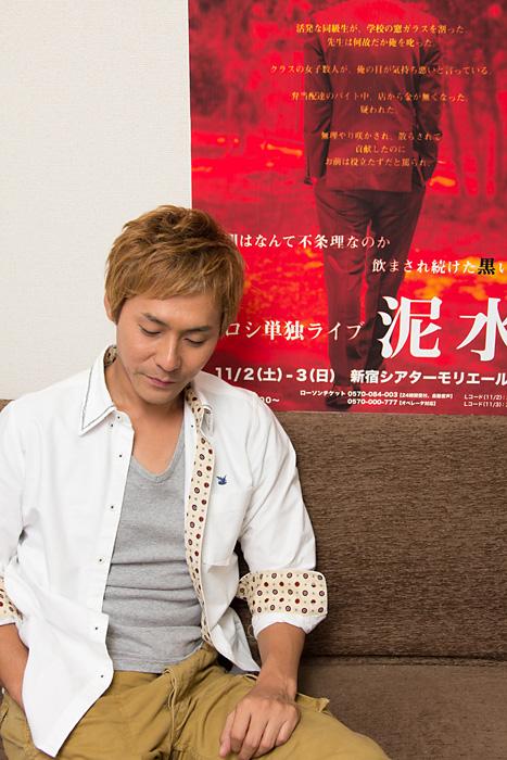 20130925_hiroshi01