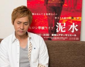 20130925_hiroshi05