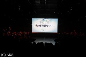 20131126_HKTtour