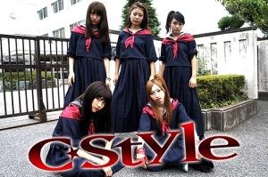 [2]千葉県・C-Style